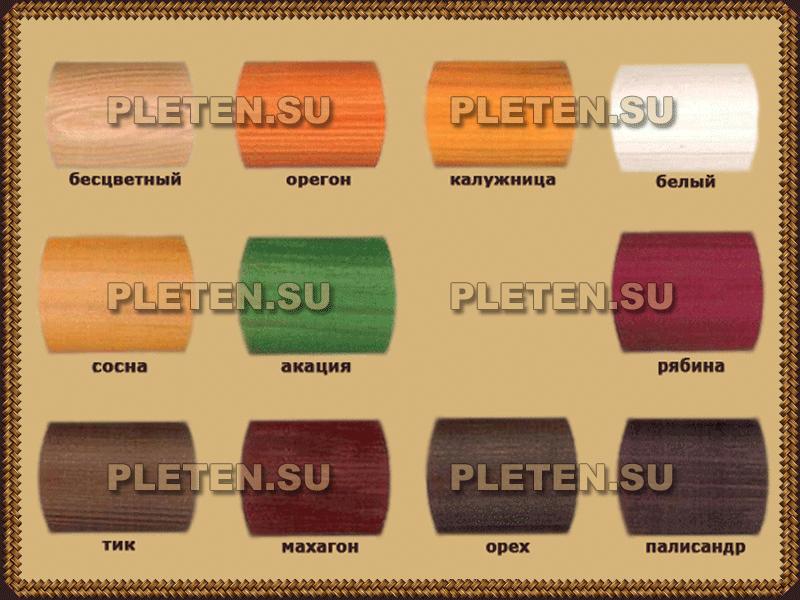 Цвета текстурола для окраски деревянных изделий
